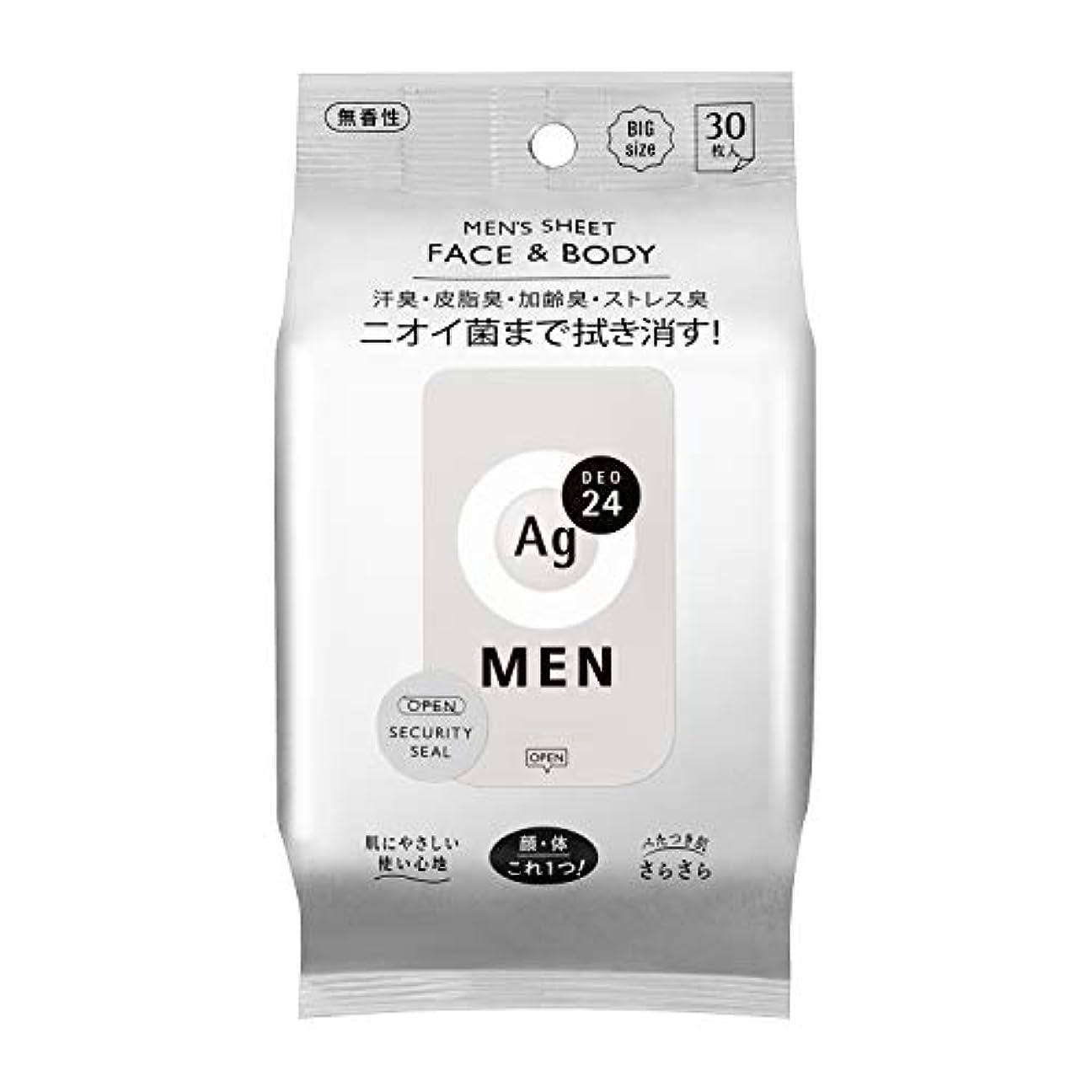 粘着性小さな十一エージー24メン メンズシート フェイス&ボディ(無香性)30枚