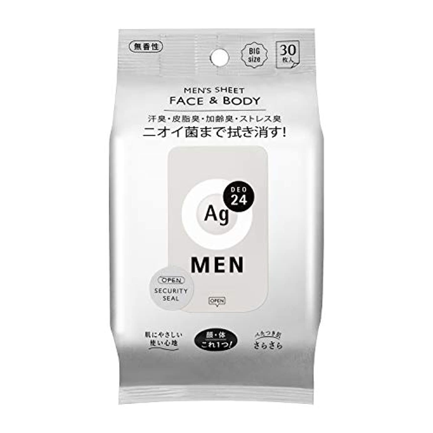 加害者タックル従事するエージー24メン メンズシート フェイス&ボディ(無香性)30枚