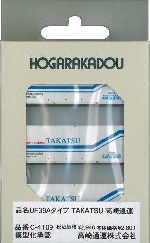 Nゲージc-410931Fコンテナuf39aタイプTakatsu高崎寛之Tsuun