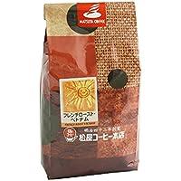 松屋コーヒー本店 フレンチロースト・ベトナム 200g (極細挽き)