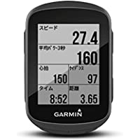 GARMIN(ガーミン) EDGE 130 日本語版 GPSサイクルコンピューター(単体) 004465