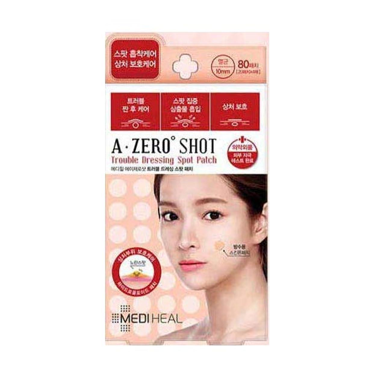 包括的口公演MEDIHEAL A-zero Shot Trouble Dressing Spot Patch Clear Spot Patch トラブル軽減