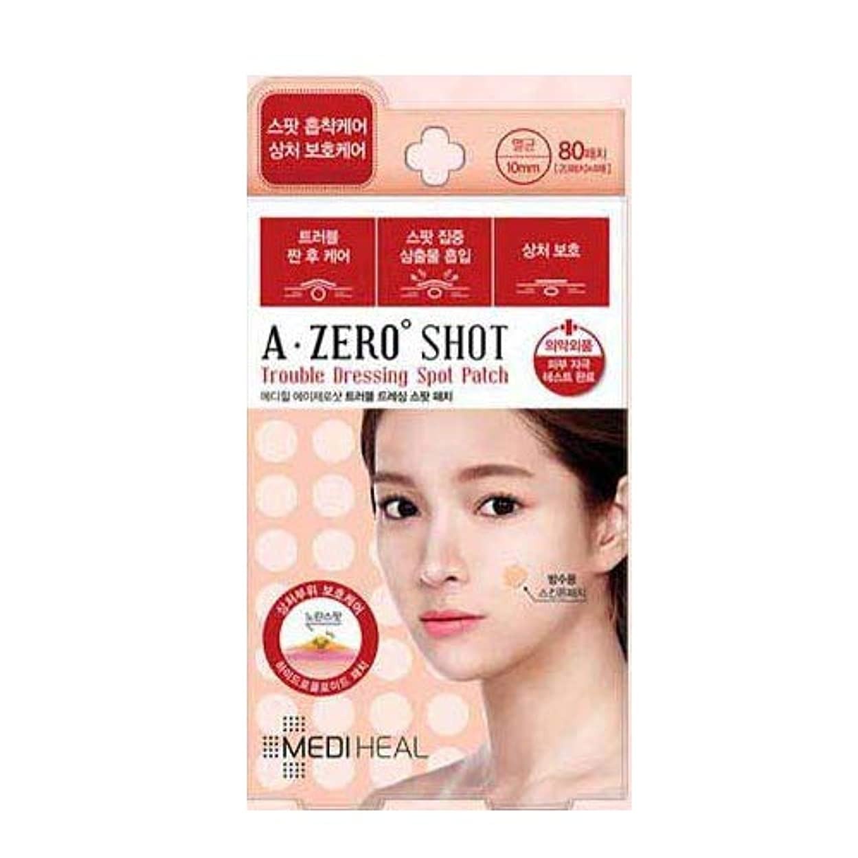 アークアソシエイトつかいますMEDIHEAL A-zero Shot Trouble Dressing Spot Patch Clear Spot Patch トラブル軽減