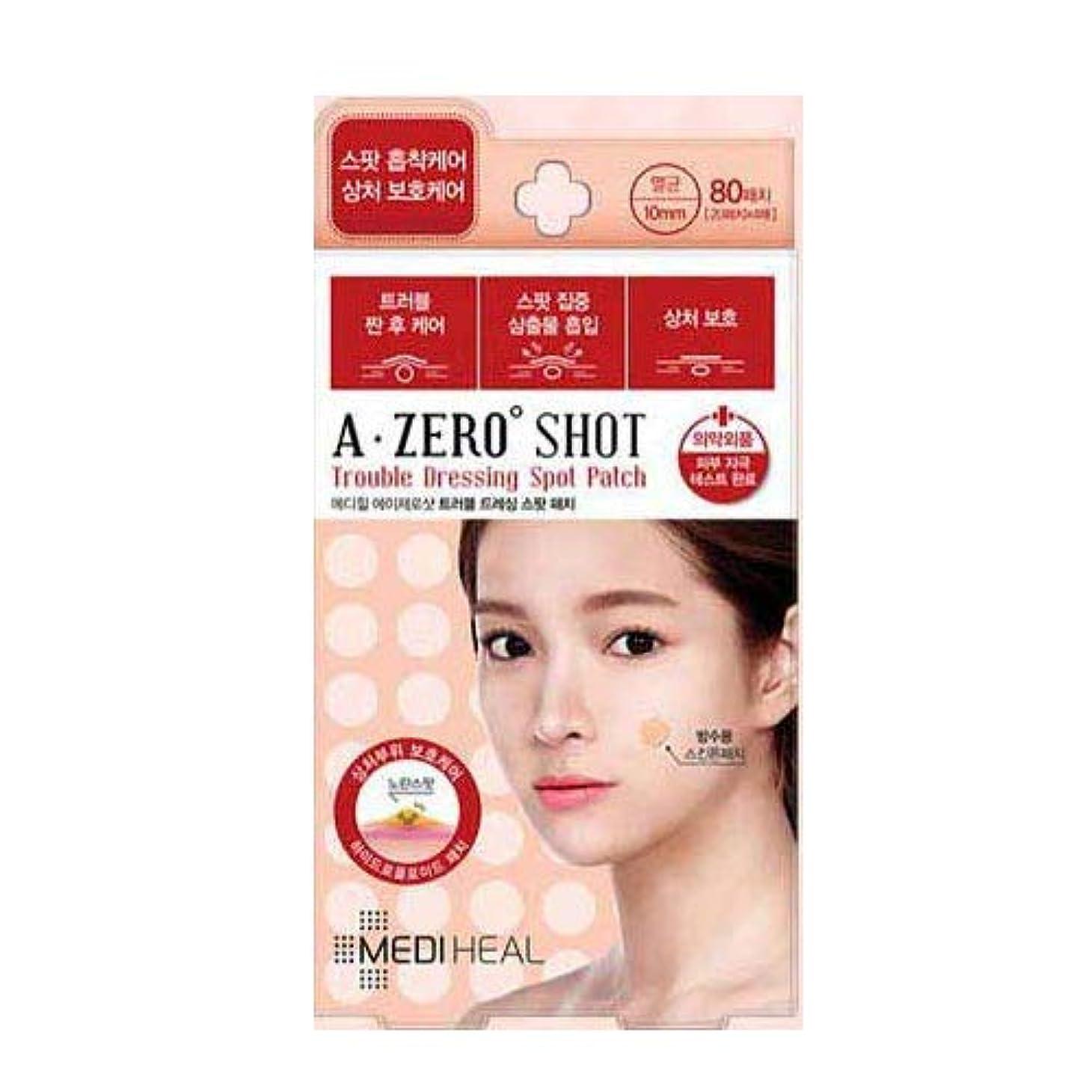 ほこり潤滑するベッドMEDIHEAL A-zero Shot Trouble Dressing Spot Patch Clear Spot Patch トラブル軽減