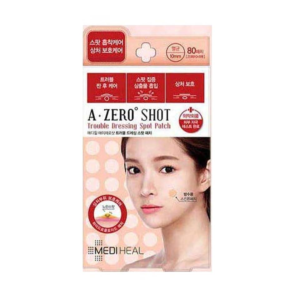 運命九定期的にMEDIHEAL A-zero Shot Trouble Dressing Spot Patch Clear Spot Patch トラブル軽減