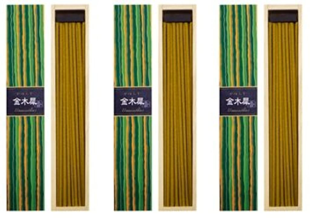 パニック寄付する復活日本香堂 かゆらぎ 金木犀(きんもくせい) スティック40本入 3箱セット
