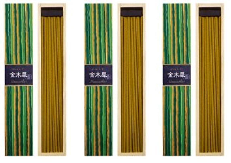 抵当群集に対処する日本香堂 かゆらぎ 金木犀(きんもくせい) スティック40本入 3箱セット