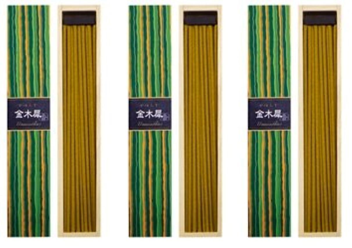 豊富流産無効にする日本香堂 かゆらぎ 金木犀(きんもくせい) スティック40本入 3箱セット