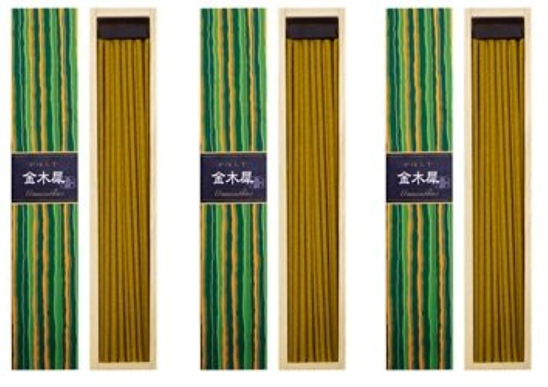 輸送談話郵便物日本香堂 かゆらぎ 金木犀(きんもくせい) スティック40本入 3箱セット