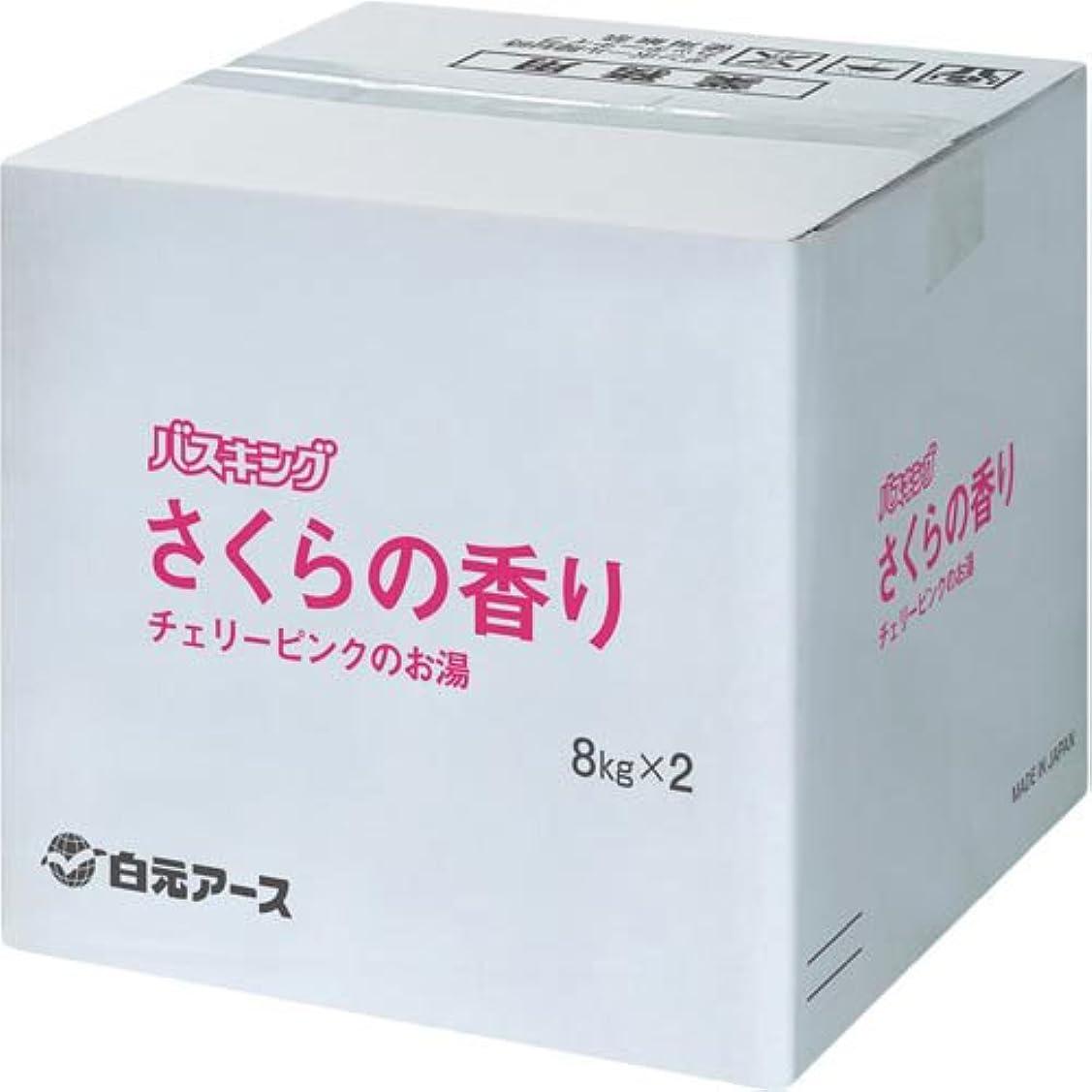 臭い電池マンハッタン白元アース バスキング さくらの香り 16kg