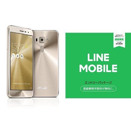 ASUS ZenFone3 SIMフリースマートフォン (ゴールド/5.2インチ)日本正規代理店品(オクタコアCPU/3GB/32GB/DSDS  au VoLTE対応)ZE520KL-GD32S3/A  LINEモバイル エントリーパッケージセット