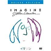 イマジン ジョン・レノン 特別版 [DVD]