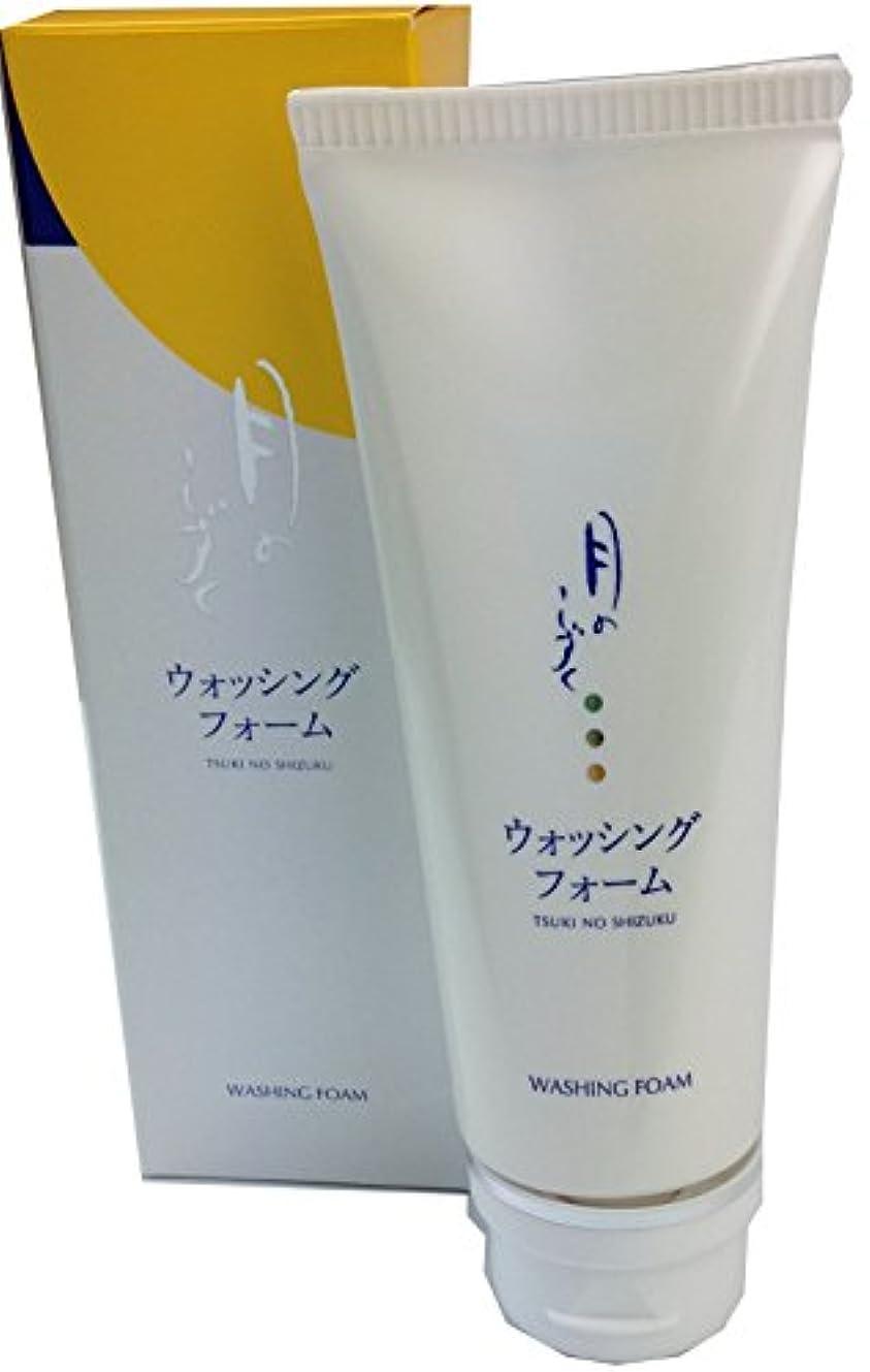 熱心意味するフットボールゆの里由来 化粧品 洗顔フォーム 110g 1本