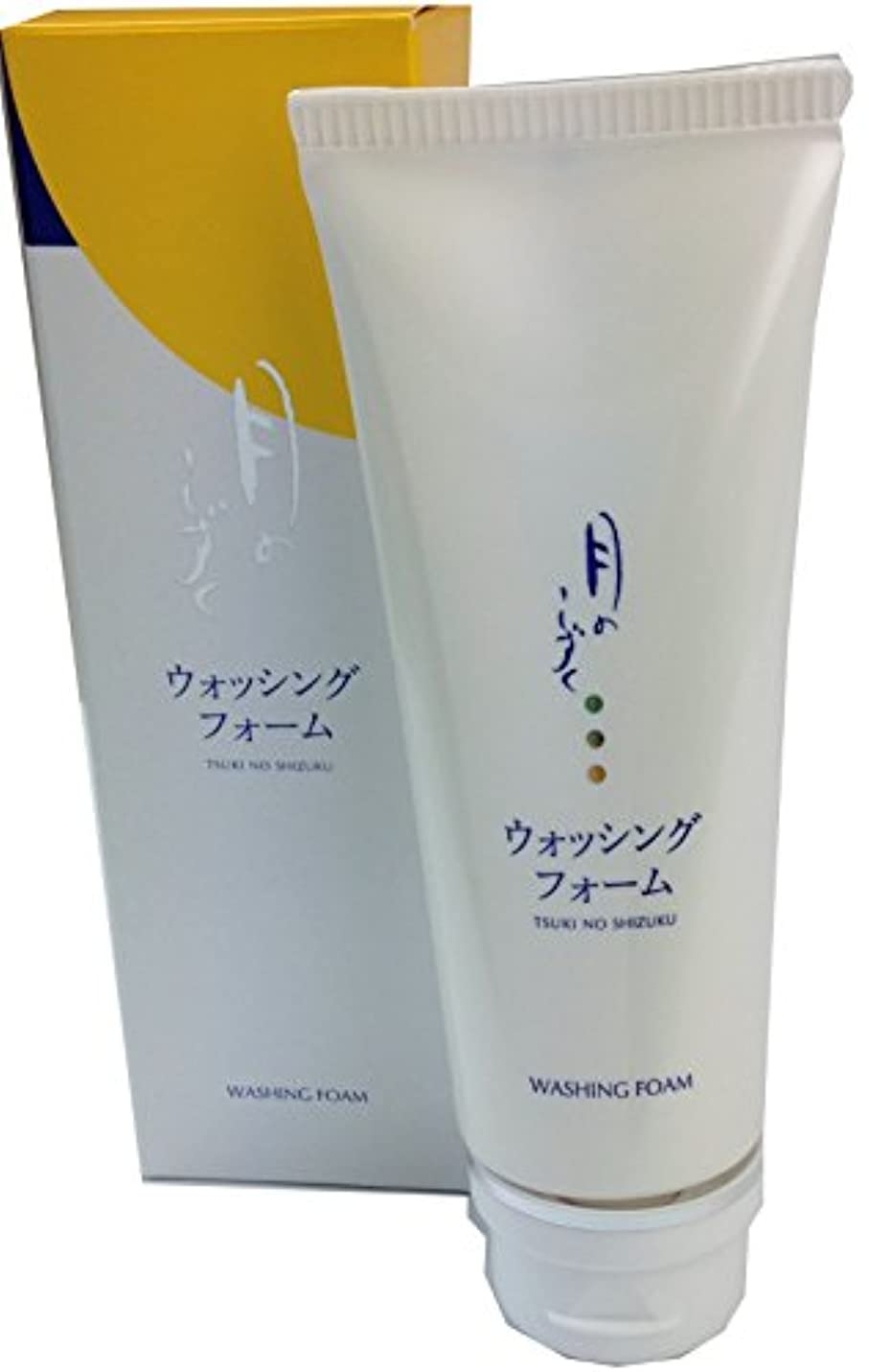 ハードシャンプー私ゆの里由来 化粧品 洗顔フォーム 110g 1本