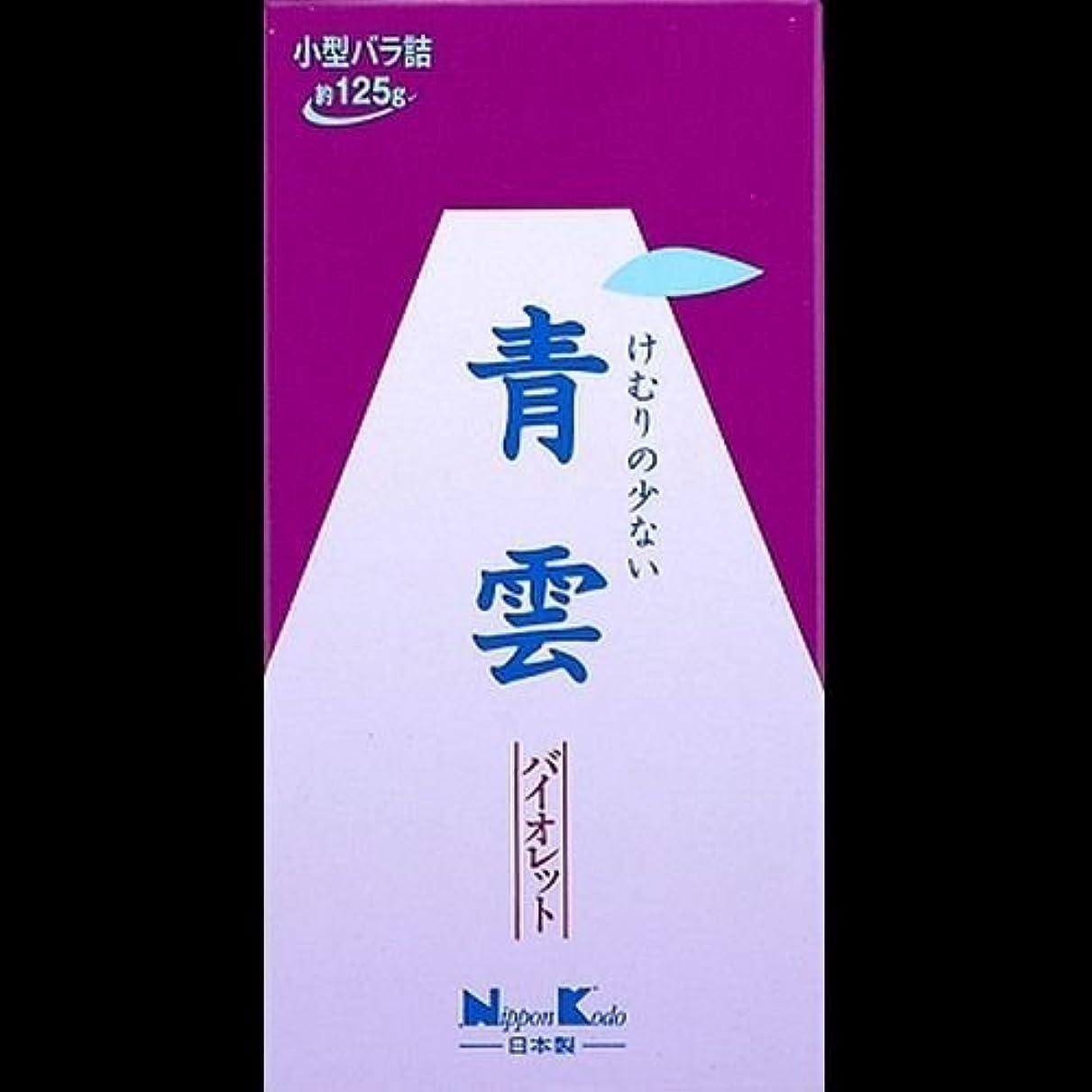 スカープ凍った要求【まとめ買い】青雲 バイオレット小型バラ詰 ×2セット
