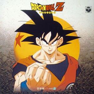 ANIMEX1200シリーズ61 ドラゴンボールZ 音楽集 Vol.1