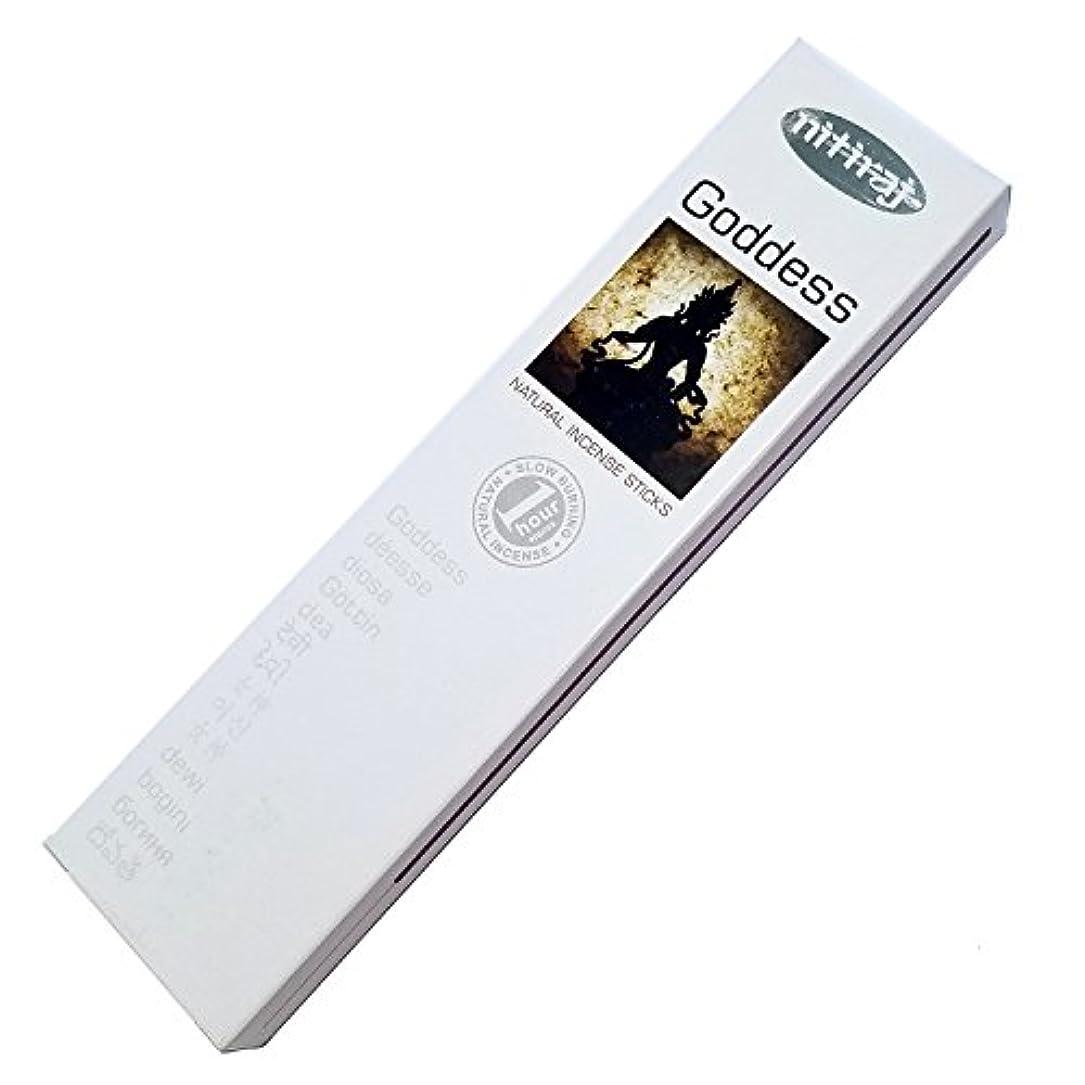 矛盾屋内純粋なNitirajプレミアムGoddess自然Incense Sticks 25グラム