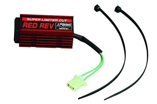 ポッシュ (POSH)リミッターカット RED-REV  ZXR250/4 012026