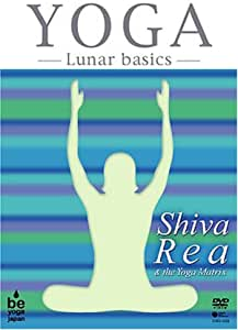 シバ・レー YOGA-Lunar Basics- [DVD]