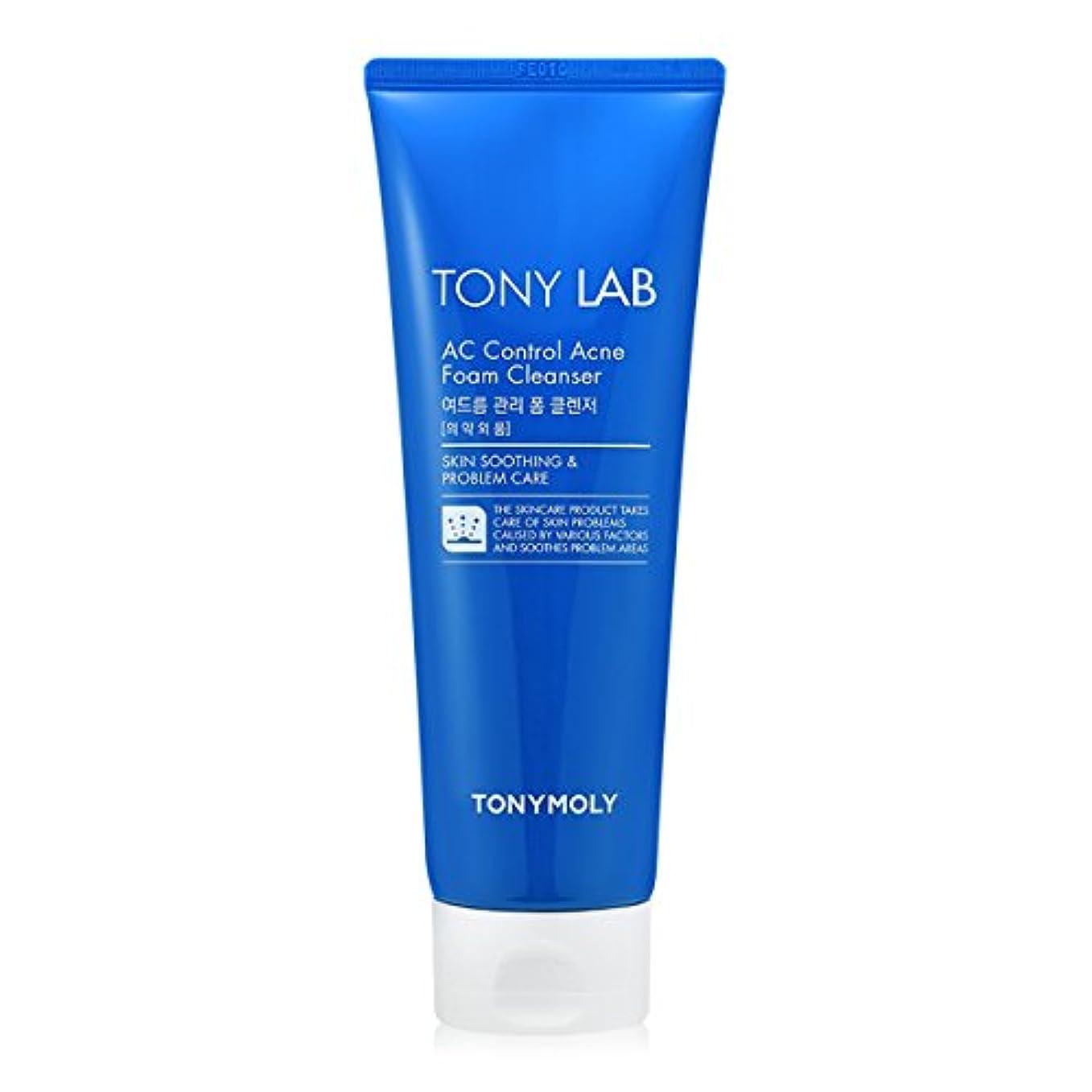 ひねくれた薬局エーカー[New] TONYMOLY Tony Lab AC Control Acne Foam Cleanser 150ml/トニーモリー トニー ラボ AC コントロール アクネ フォーム クレンザー 150ml [並行輸入品]
