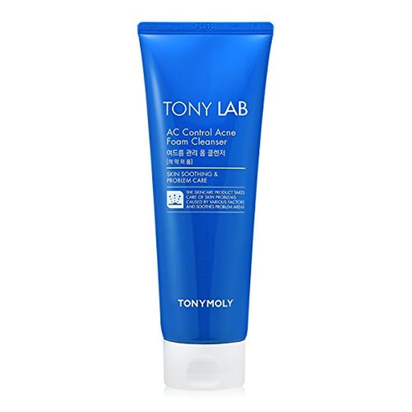 聖職者プロット機動[New] TONYMOLY Tony Lab AC Control Acne Foam Cleanser 150ml/トニーモリー トニー ラボ AC コントロール アクネ フォーム クレンザー 150ml [並行輸入品]