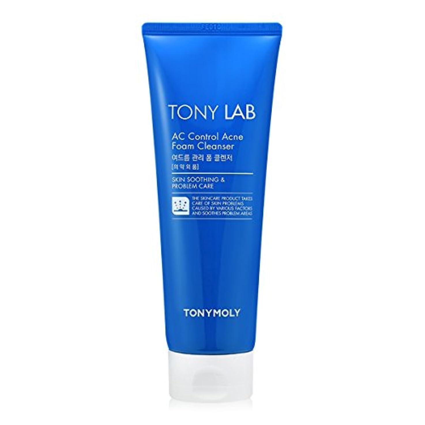 上昇写真を撮る底[New] TONYMOLY Tony Lab AC Control Acne Foam Cleanser 150ml/トニーモリー トニー ラボ AC コントロール アクネ フォーム クレンザー 150ml [並行輸入品]