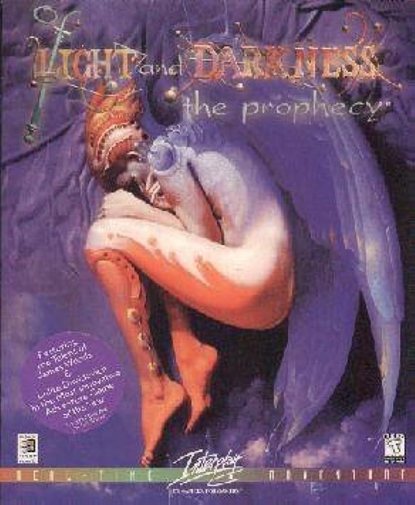 シーフード集団モットーOf Light and Darkness: The Prophecy (輸入版)