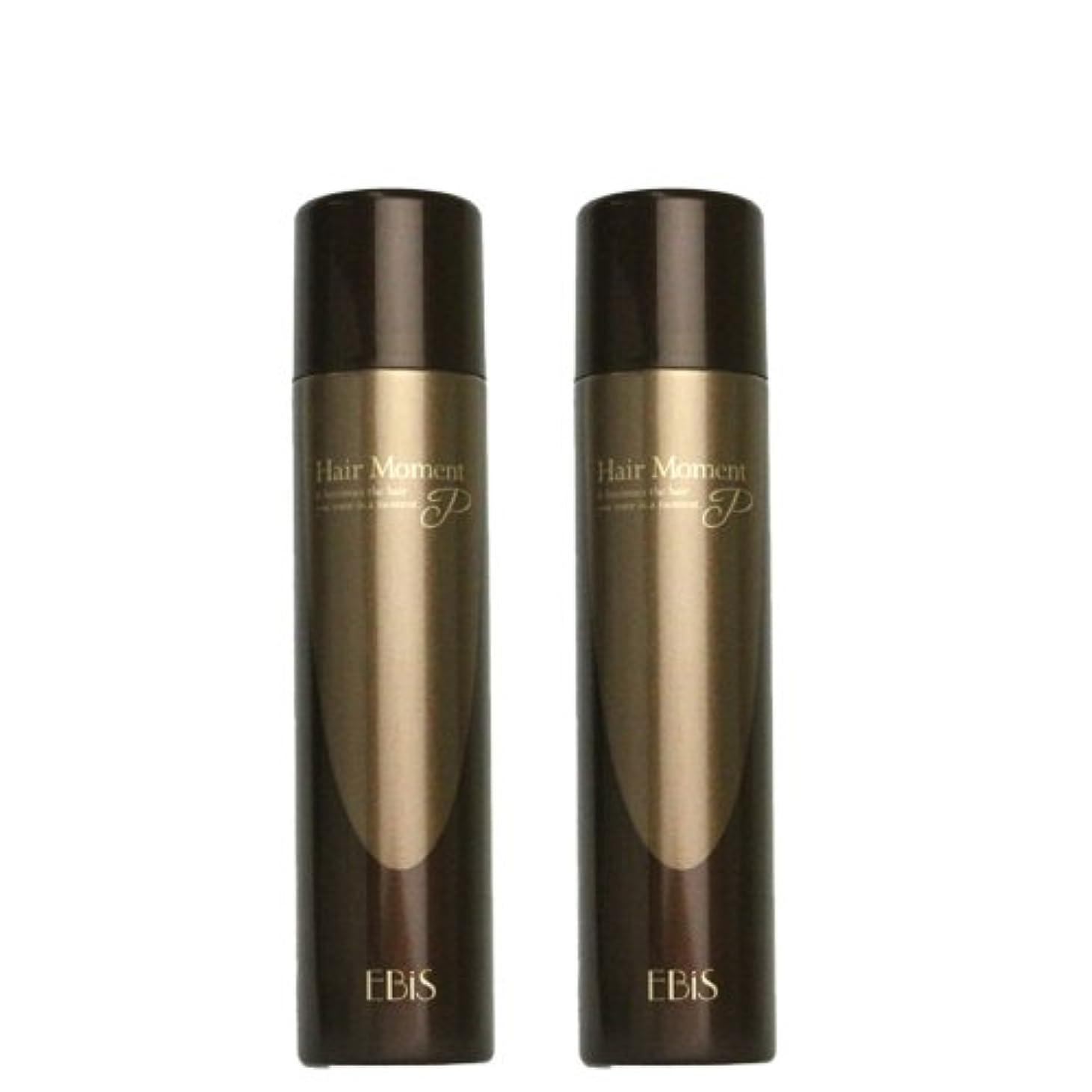 エビス化粧品(EBiS) 男女兼用 ヘアーモーメントP【2本セット】 (ブラック) ボリュームアップスプレー