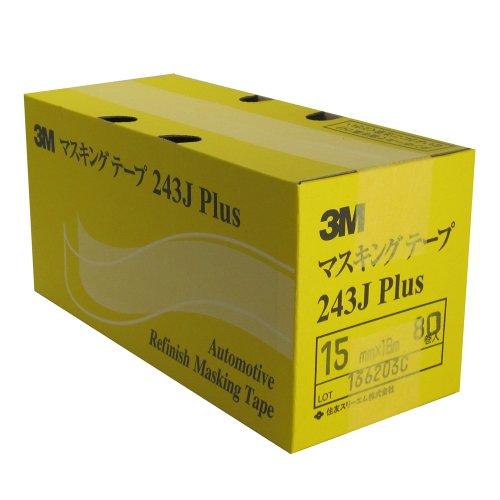 マスキングテープ 筒 10P/No.243J 15mmx18m
