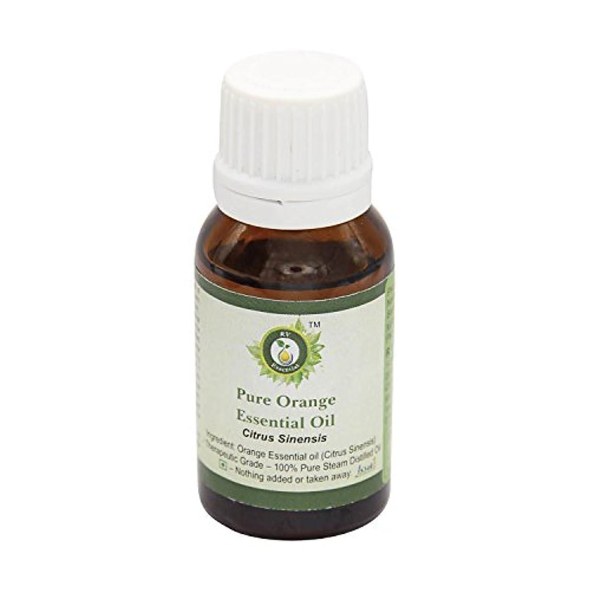どきどき採用ロバR V Essential ピュアオレンジエッセンシャルオイル30ml (1.01oz)- Citrus Sinensis (100%純粋&天然スチームDistilled) Pure Orange Essential Oil