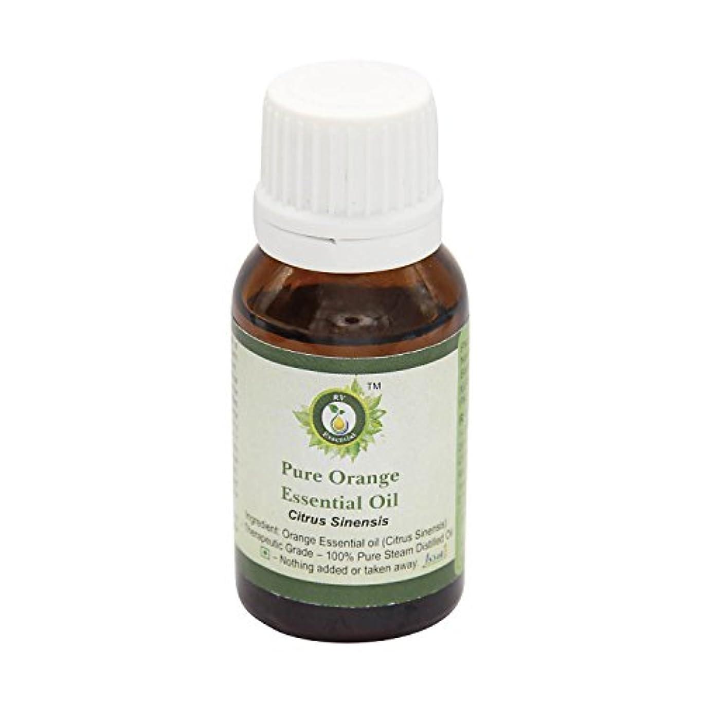ぺディカブ予測する野ウサギR V Essential ピュアオレンジエッセンシャルオイル30ml (1.01oz)- Citrus Sinensis (100%純粋&天然スチームDistilled) Pure Orange Essential Oil