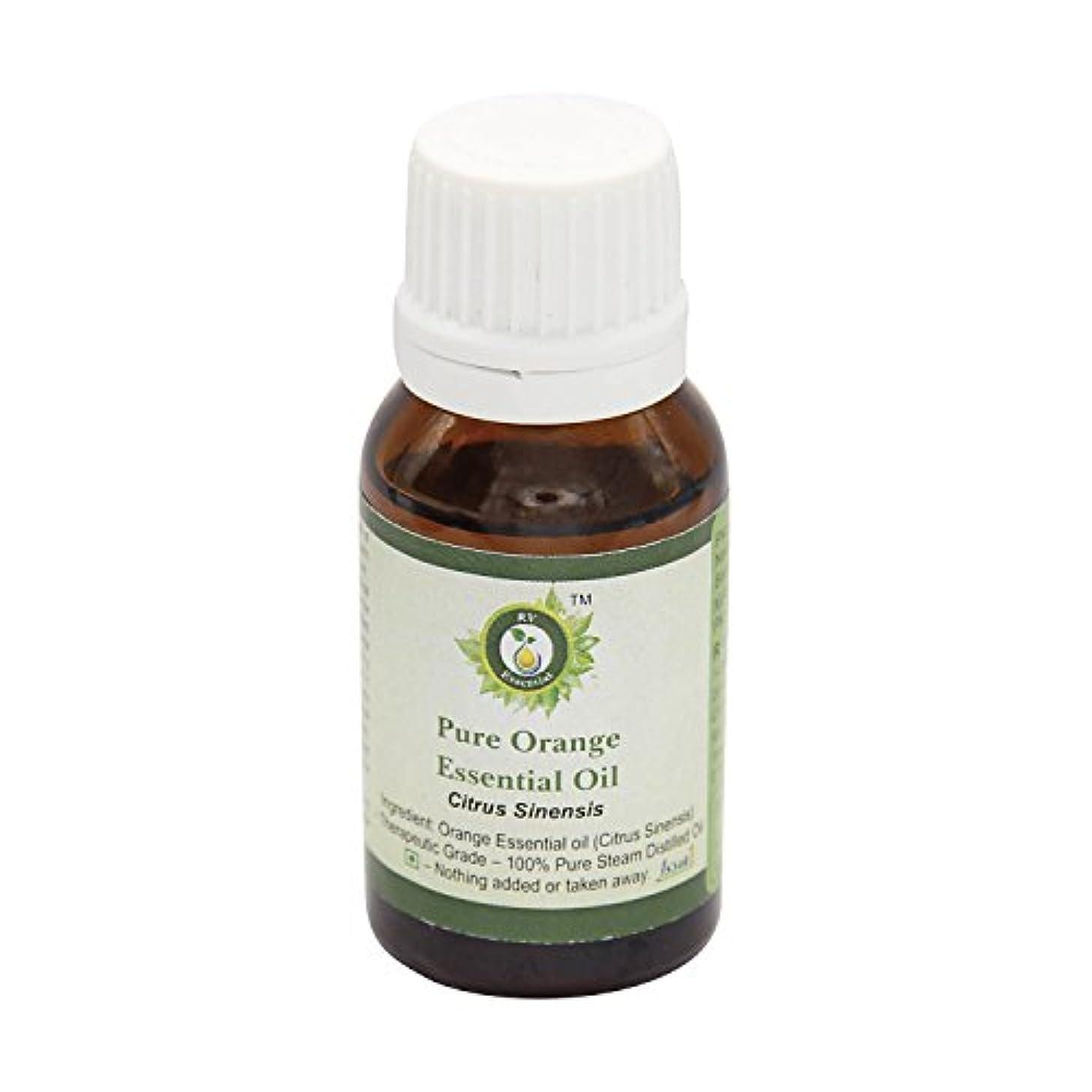 R V Essential ピュアオレンジエッセンシャルオイル30ml (1.01oz)- Citrus Sinensis (100%純粋&天然スチームDistilled) Pure Orange Essential Oil