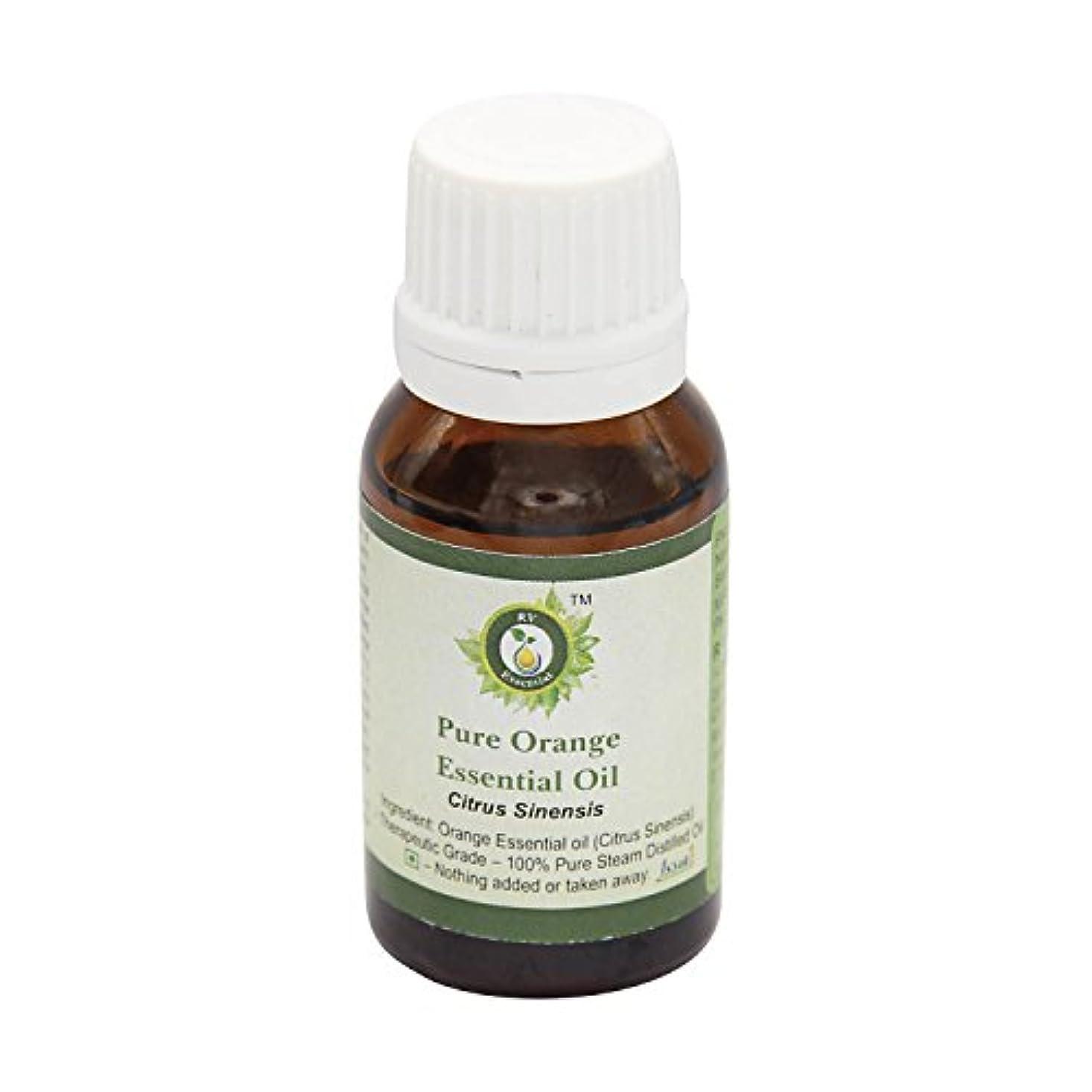 量導出手術R V Essential ピュアオレンジエッセンシャルオイル30ml (1.01oz)- Citrus Sinensis (100%純粋&天然スチームDistilled) Pure Orange Essential Oil