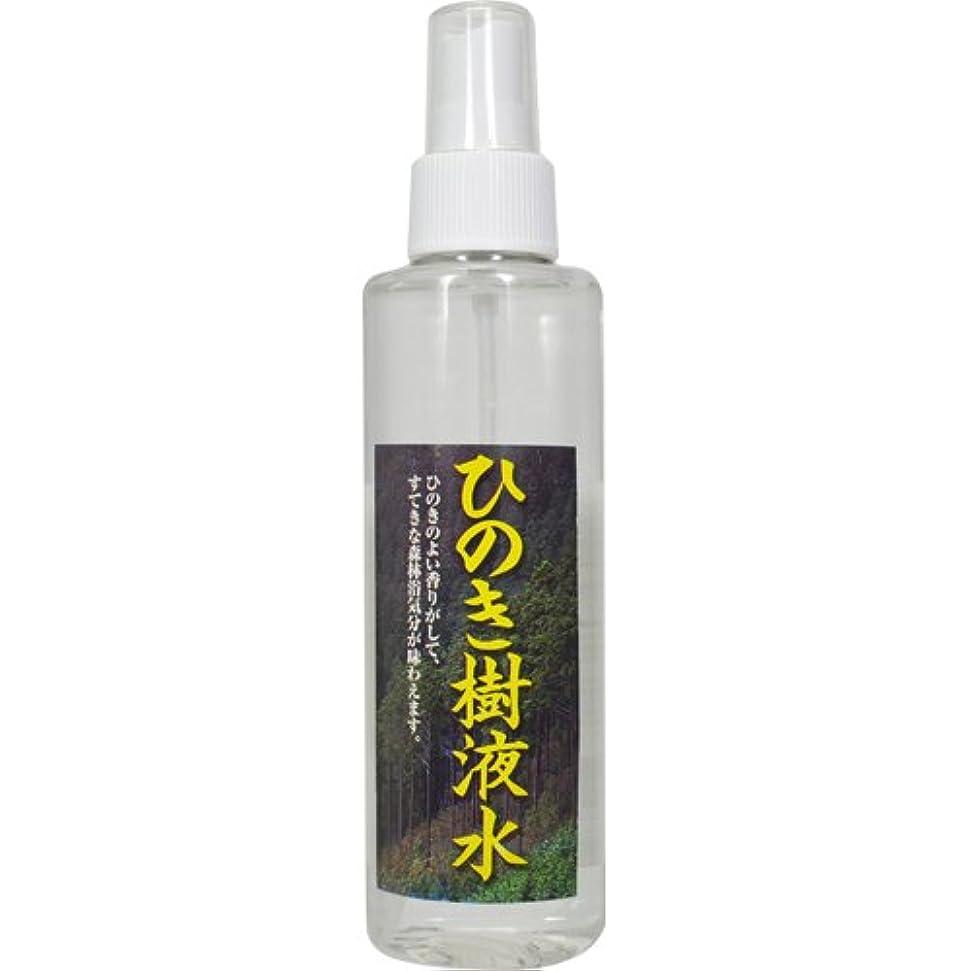 参加者命令的引き受ける吉野ひのき樹液水 200ml