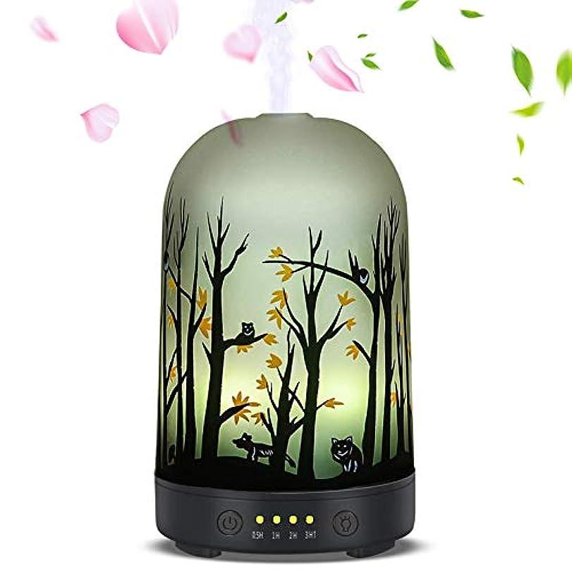 ゴミ箱必要プレゼントエッセンシャルオイルディフューザー、アドバンストミニ3Dガラス超音波アロマオイルディフューザーエバポレーター加湿器、タイマー、7 LED照明、ヨガ、サロン、スパ、オフィス、寝室