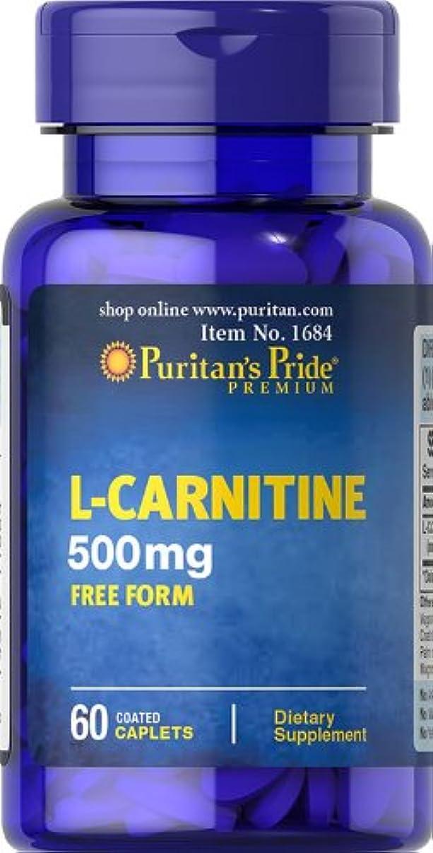 音楽を聴く変装したマイルピューリタンズプライド(Puritan's Pride) L-カルニチン 500 mg.カプレット