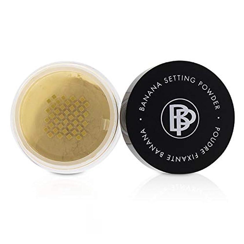 敵意食器棚苗Bellapierre Cosmetics Banana Setting Powder - # Medium 4g/0.14oz並行輸入品