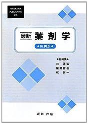 Amazon.co.jp: 北沢 式文:作品一...
