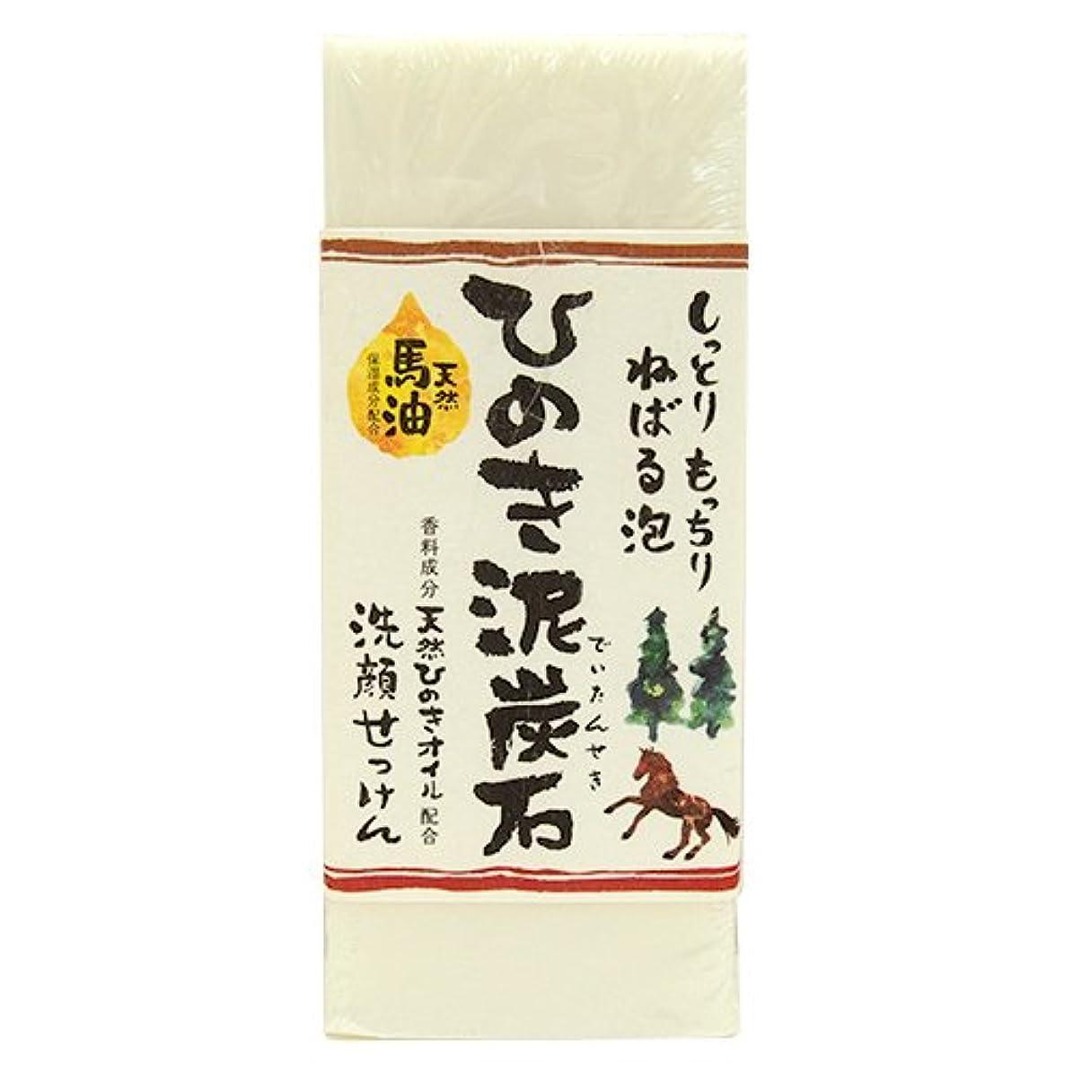 韓国長椅子生きているひのき泥炭石 洗顔せっけん うるおいタイプ 白 150g