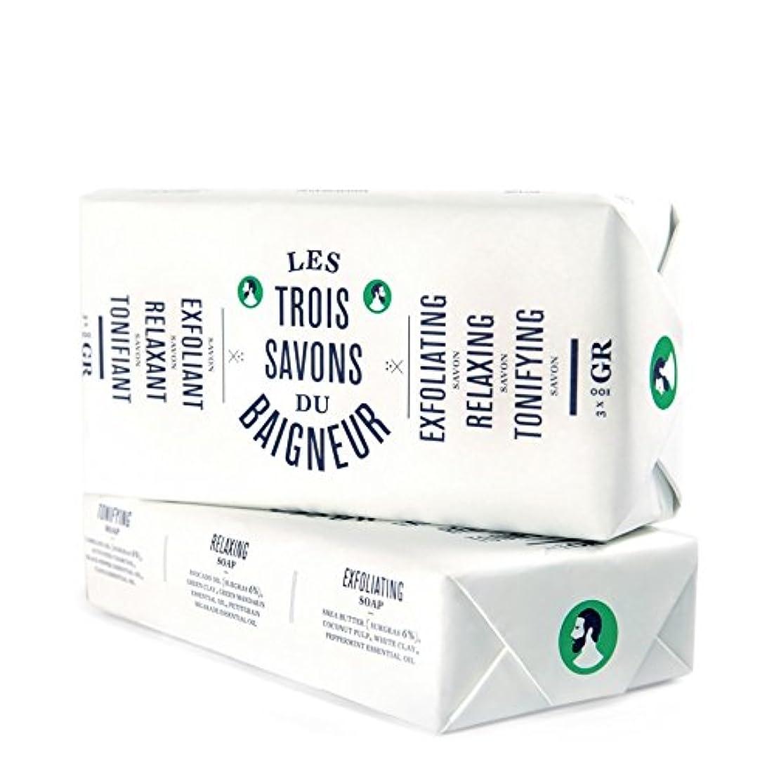 残忍なエステート作者Le Baigneur Soap Set 300g - ル石鹸セット300グラム [並行輸入品]