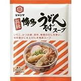 【常温】【10個】高級博多うどんスープ 5食