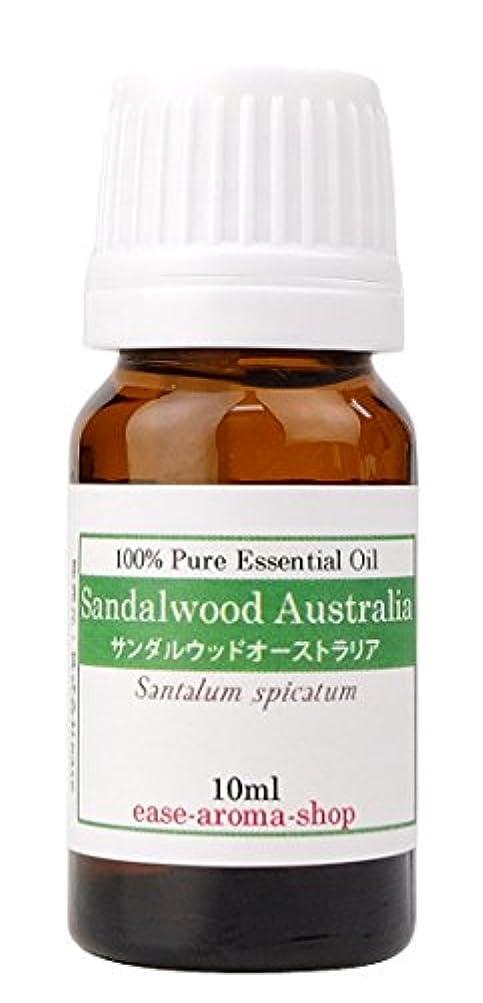 洪水精神的に驚いたことにease アロマオイル エッセンシャルオイル サンダルウッドオーストラリア 10ml AEAJ認定精油