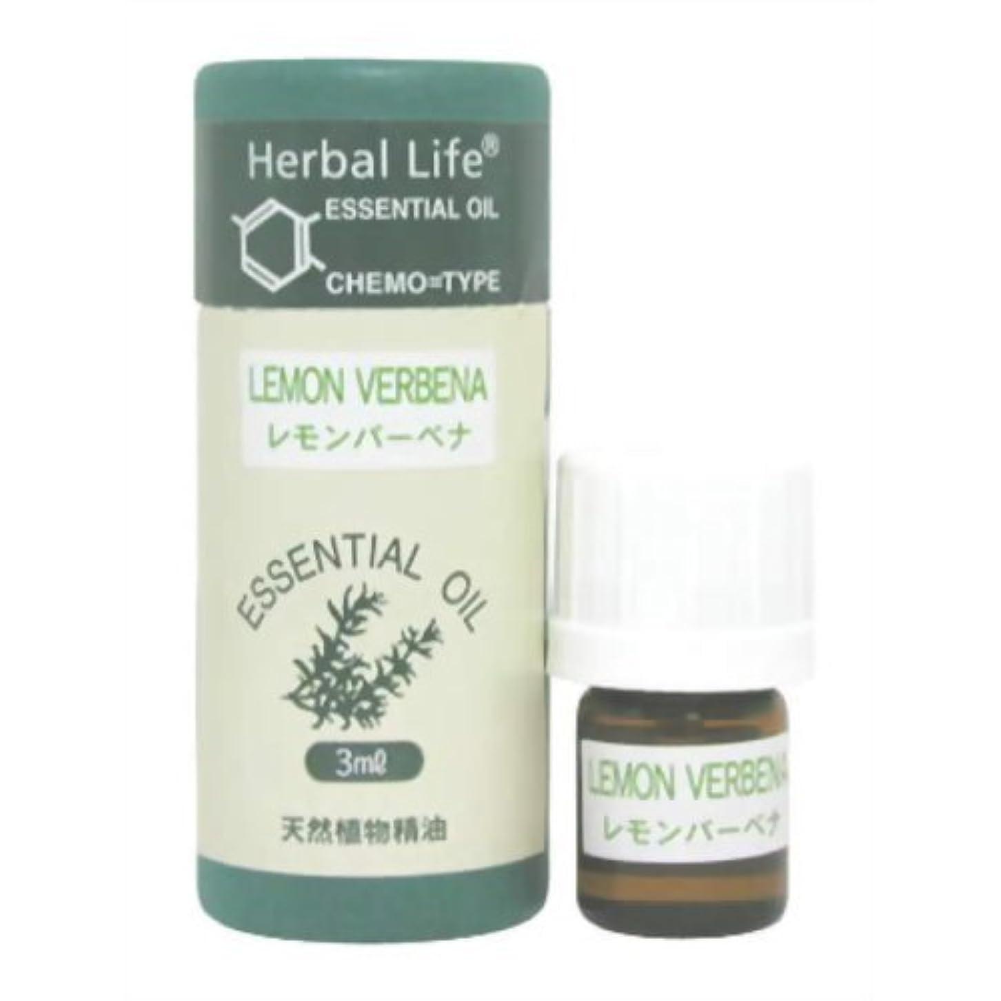 仲介者摂氏度人類Herbal Life レモンバーベナ 1ml
