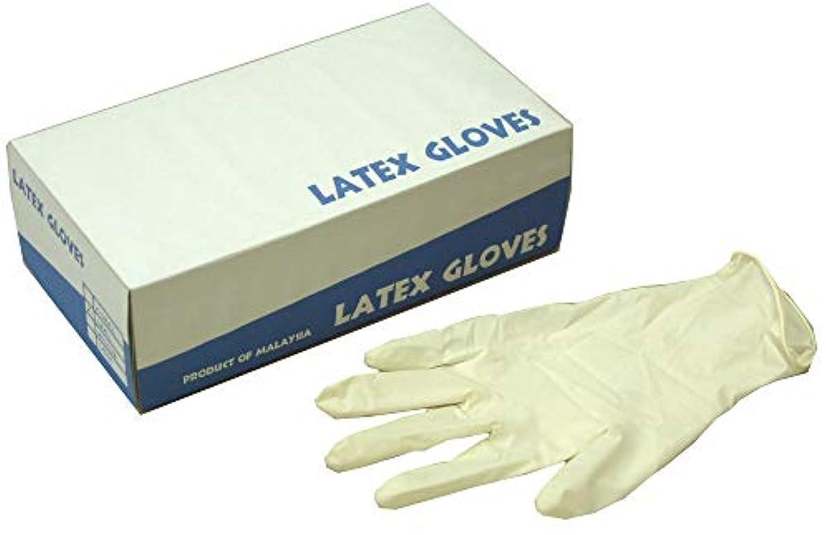 タブレット評価可能ご意見【アウトレット品】 使い捨て手袋 100枚入 10箱 (1000枚) サイズ XS ゴム手袋 ラテックスグローブ 介護 作業用