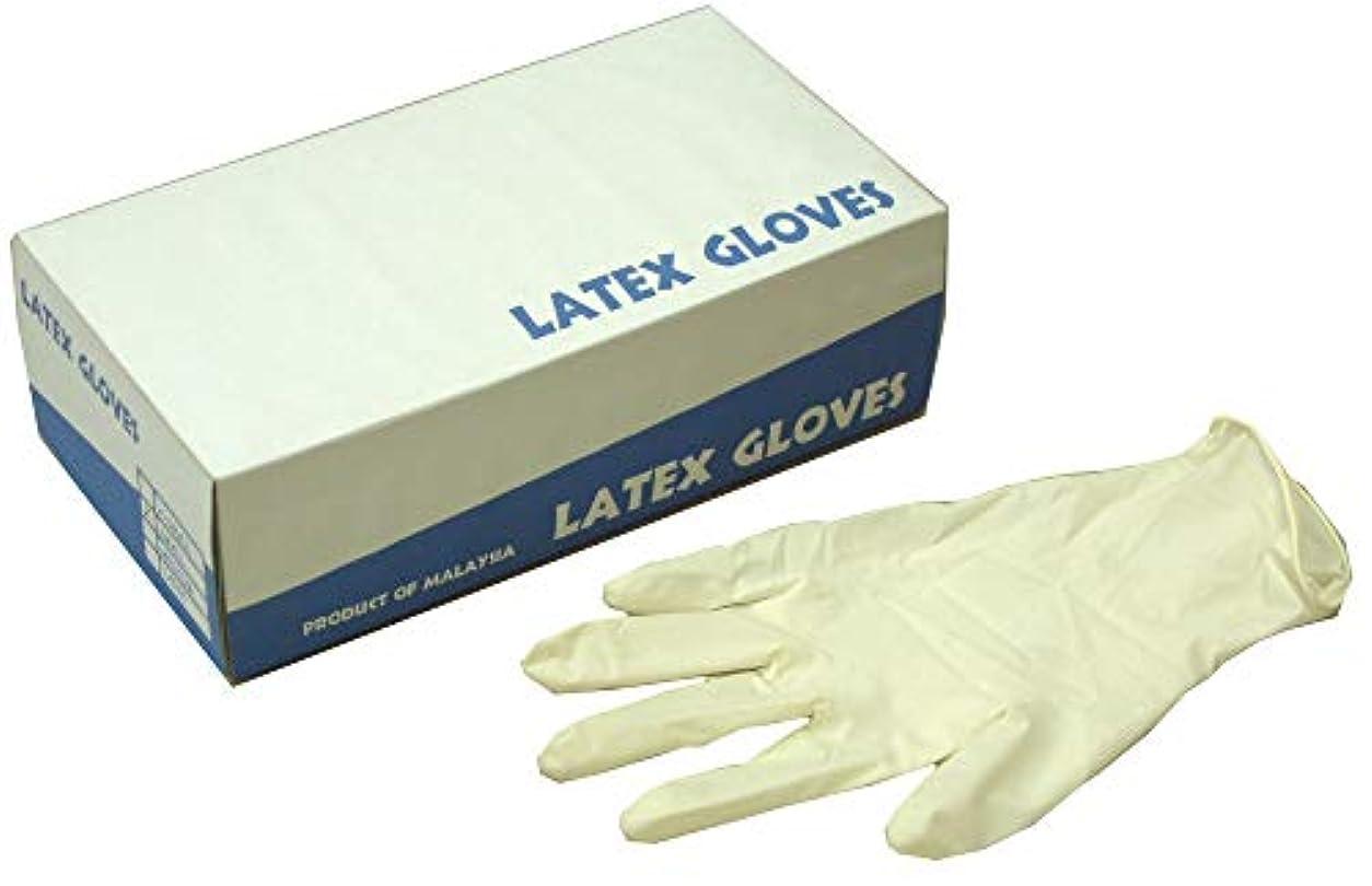 【アウトレット品】 使い捨て手袋 100枚入 10箱 (1000枚) サイズ XS ゴム手袋 ラテックスグローブ 介護 作業用