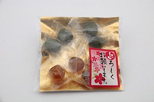 新生活 引越し 挨拶プチギフト あめいろこづつみ (ご挨拶・よろしくお願いします)抹茶飴・生姜飴 100個入り