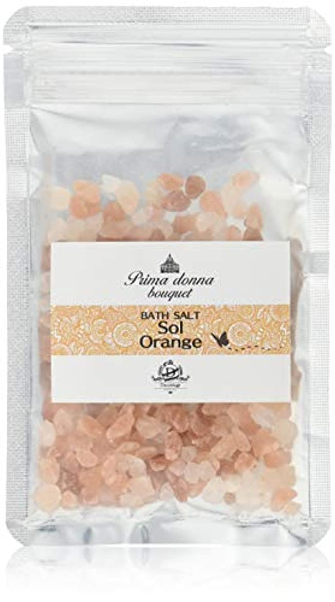 配管工余計な静的バスソルト Sol(ソル)(30g)オレンジスイートの香りで癒しのアロマバス(1回分)