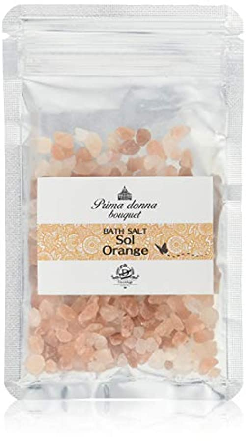 バックアップ漁師クモバスソルト Sol(ソル)(30g)オレンジスイートの香りで癒しのアロマバス(1回分)