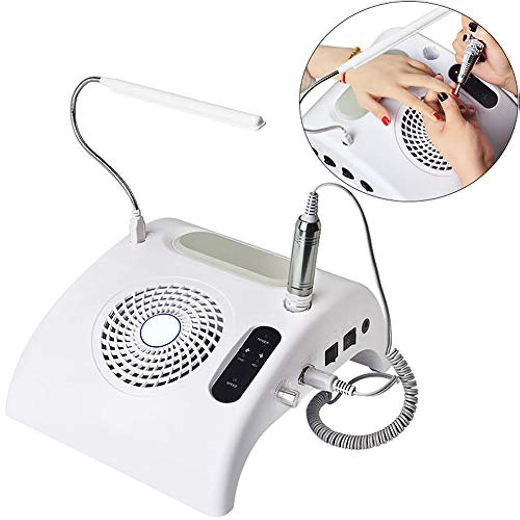 第二最終的に脊椎電動ネイルドリルキットプロフェッショナルネイルリグ電動こて用アクリルジェルネイルグラインダーマニキュアペディキュア低振動低ノイズ低熱