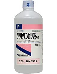 グリセリンカリ液P 500mL [指定医薬部外品]
